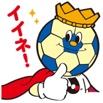 【無料】Jリーグキング【LINEスタンプ】