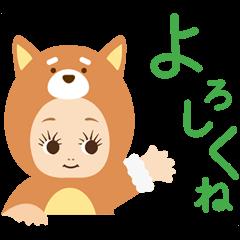 【無料】キユーピーとヤサイな仲間たち【LINEスタンプ】