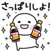 【無料】まるいの×味ぽん第2弾【LINEスタンプ】
