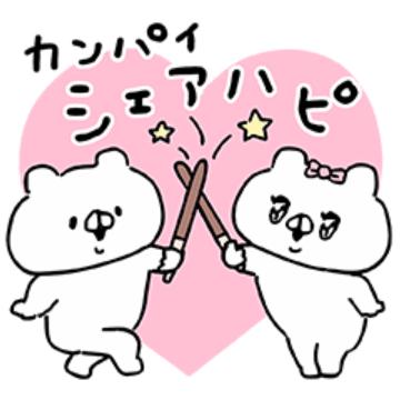 【無料】会話にクマを添えましょう×ポッキー【LINEスタンプ】