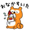 【無料】ポンタ×ローソンキャラコラボスタンプ【LINEスタンプ】