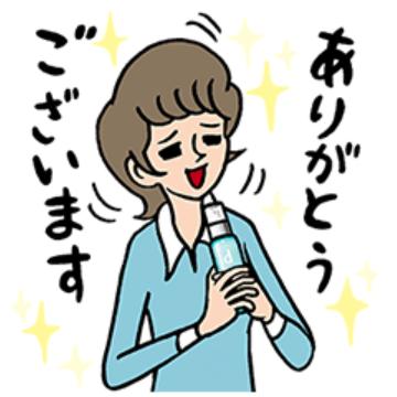 【無料】【d プログラム】がんばる女性を応援!【LINEスタンプ】