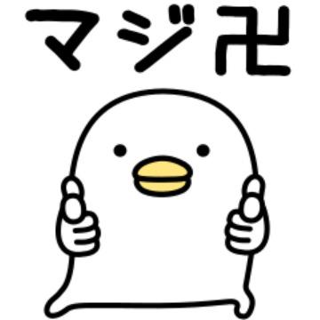 【無料】うるせぇトリ×&mall(アンドモール)【LINEスタンプ】