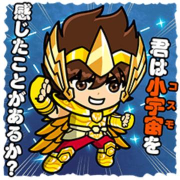 【無料】LINE レンジャー×聖闘士星矢スタンプ【LINEスタンプ】