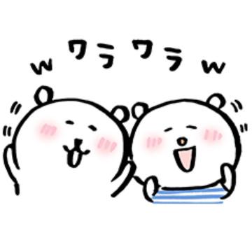 【無料】自分ツッコミくま × ニトリのシロクマ【LINEスタンプ】