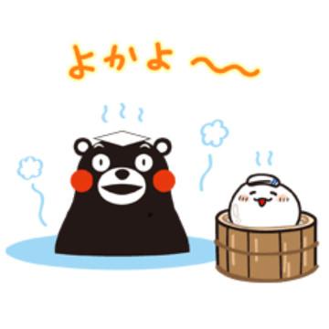 【無料】おもちちゃん ~くまモンver.~【LINEスタンプ】