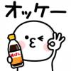 【無料】まるいの×味ぽん第3弾【LINEスタンプ】