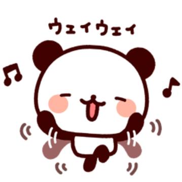【無料】気持ち色々パンダ♪特別なスタンプ16種【LINEスタンプ】