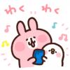 【無料】カナヘイのピスケ&うさぎ×U-NEXT【LINEスタンプ】