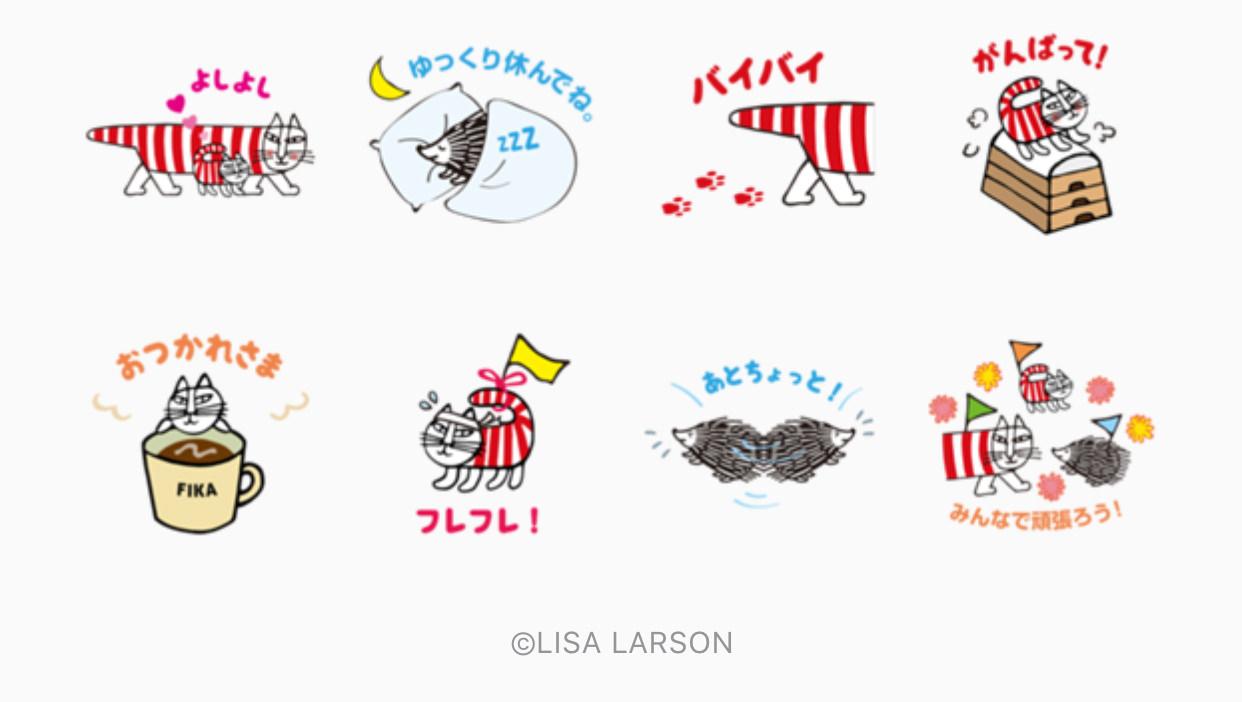 【無料】ベネフィーク×リサ・ラーソン限定スタンプ【LINEスタンプ】 #リサラーソン