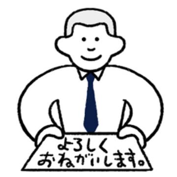 【無料】ゆるっと!仕事で使える敬語スタンプ【LINEスタンプ】