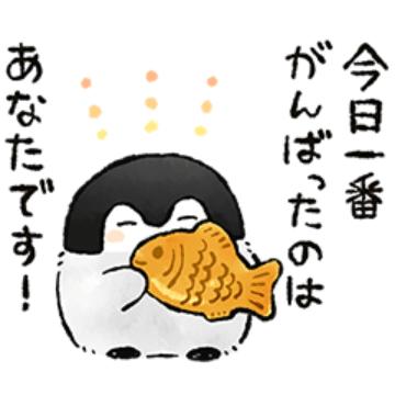 【無料】【限定】コウペンちゃん×うるにゃん♪【LINEスタンプ】オルビス