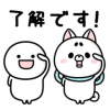 【無料】まるいの×うるせぇトリ×プロたん&サリー【LINEスタンプ】プロアクティブ