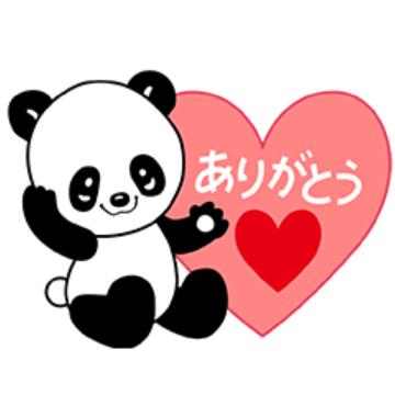【無料】引越しのサカイ サカイパンダ【LINEスタンプ】