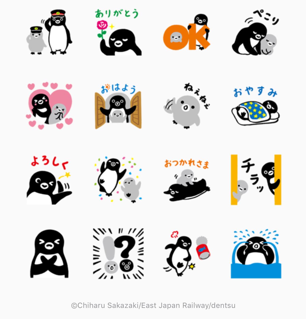 【無料】Suicaのペンギン【LINEスタンプ】