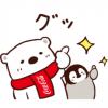 【無料】ぺんちゃん×コカ・コーラ ポーラーベア【LINEスタンプ】