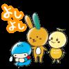 """【無料】動く♪""""やさしい""""スタンプ【LINEスタンプ】明治安田生命"""