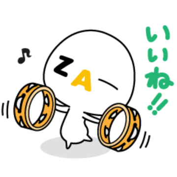 【無料】わたしの見たい!!ざっくぅ 1【LINEスタンプ】