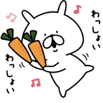 【無料】ゆるうさぎ×ミュゼプラチナム【LINEスタンプ】