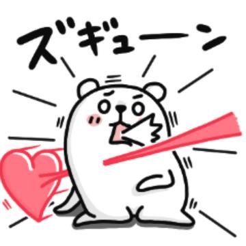 【無料】ぷるくまさん×サントリー【LINEスタンプ】