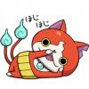 【無料】妖怪ウォッチ5周年記念スタンプ【LINEスタンプ】