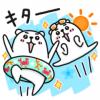 【無料】選べるニュース×ぷるくまさん【LINEスタンプ】