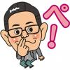 【無料】伊右衛門 『こころの茶屋』 記念スタンプ【LINEスタンプ】