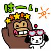【無料】けんさく と えんじん 夏休み【LINEスタンプ】