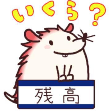 【無料】みずっちの教えて!スタンプセット13【LINEスタンプ】