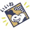 【無料】スヌーピー日本上陸50周年記念スタンプ【LINEスタンプ】