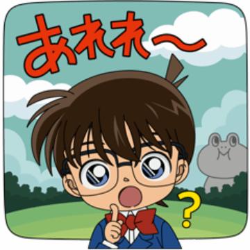 【無料】バブル2×名探偵コナンコラボ限定スタンプ【LINEスタンプ】