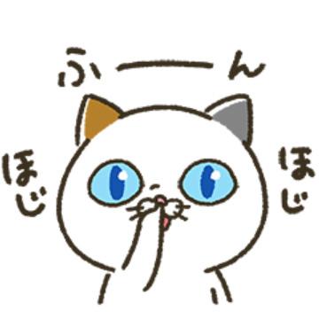 【無料】第15弾記念!タマ川ヨシ子(ぷち)登場!【LINEスタンプ】