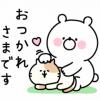 【無料】ガーリーくまさん×DoCLASSE【LINEスタンプ】
