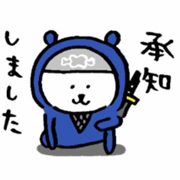 【無料】自分ツッコミくま×dマガジン【LINEスタンプ】