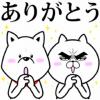 【無料】目ヂカラ☆にゃんこ×お父さん【LINEスタンプ】