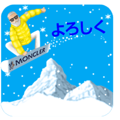 【無料】Mr.モンクレール【LINEスタンプ】