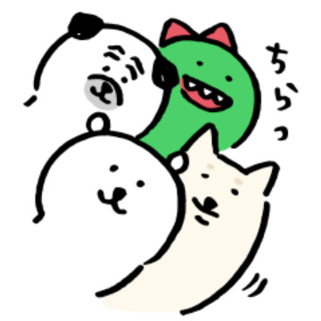 【無料】ナガノ × LINEショッピング【LINEスタンプ】