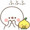 【無料】だいふく × ピットくん【LINEスタンプ】