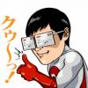 【無料】第4弾!楽天カードマンスタンプ【LINEスタンプ】