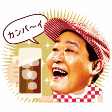 【無料】「新・竜兵会」レジャースタンプ【LINEスタンプ】
