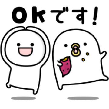 【無料】★限定★うるせぇトリ&まるいの【LINEスタンプ】
