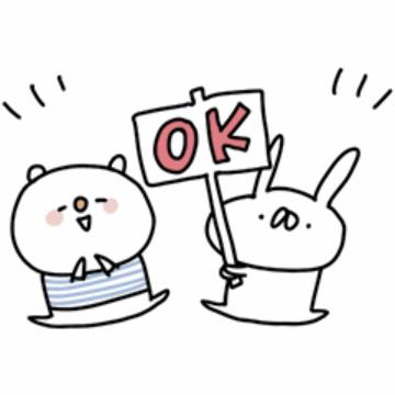 【無料】うさぎ帝国×ニトリのシロクマ【LINEスタンプ】