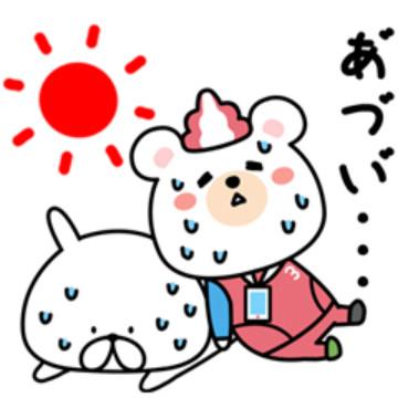 【無料】★夏!★ゆるうさぎ×クマホン【LINEスタンプ】
