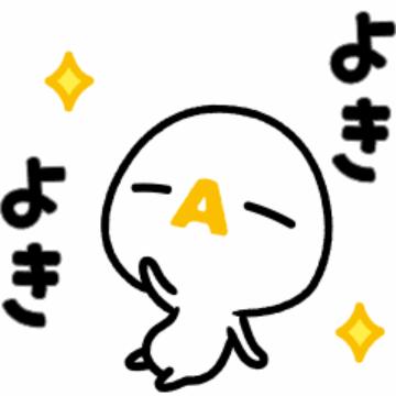 【無料】わたしの見たい!!ざっくぅ 2【LINEスタンプ】