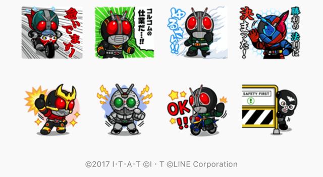 【無料】LINE レンジャー×仮面ライダーコラボ【LINEスタンプ】
