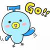 【無料】LINEトラベルjp×ゆるかわタビーノ【LINEスタンプ】