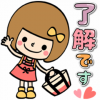 【無料】遠藤まめこ × LINEショッピング【LINEスタンプ】