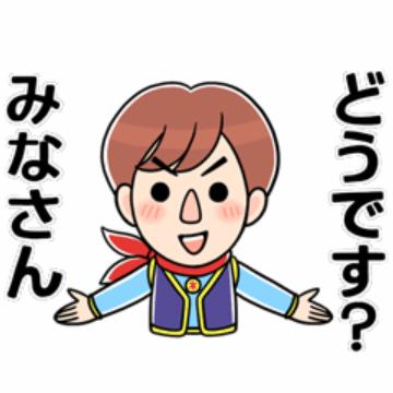 【無料】ジャパネット Jくん&ユメット【LINEスタンプ】