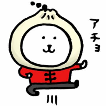 【無料】自分ツッコミくま×神奈川県【LINEスタンプ】