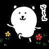 【無料】動く人気キャラ×LINEモバイル【LINEスタンプ】